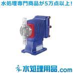 イワキポンプ 屋外型電磁定量ポンプ EK-C31VC-10JR4