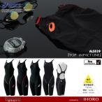 FINAマークあり ジュニア 女子 プロ志向競泳水着 アシックス ALS529