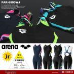FINAマークあり ジュニア水着 女子 競泳水着 アリーナ FAR-6553WJ