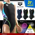 FINAマークあり ジュニア 女子 競泳水着 アリーナ FAR-6554WJ