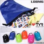 (防水ポーチ)(水泳・プール) ライトドライバック(M) TYR(ティア) LDBM6