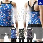 レディース フィットネス水着 セパレート 女性 mizuno ミズノ N2JG8815(特別価格につき交換返品不可)