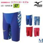 【送料無料】 FINAマークあり メンズ 高速水着 GX・SONIC3 ST ミズノ N2MB6001