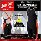【送料無料】 FINAマークあり ジュニア 女子 高速水着 ミズノ N2MG5202