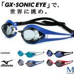 【到着後レビューで送料無料】 FINA承認モデル クッションなし 競泳用スイムゴーグル  GX ・SONIC EYE  N3JE6000