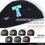 メッシュキャップ /スイムキャップ/子供用/大人用  SD97C38
