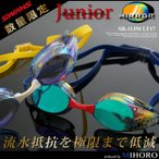 【小学生】 レース用/大会/選手/水泳/プール/子供/日本製