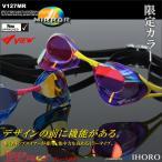 FINA承認モデル クッションなし 競泳用スイムゴーグル ミラーレンズ Blade ZERO ブレードゼロ <VIEW(ビュー)> V127MR (限定カラー)