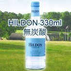 水 高級水 330ml 英国の風格 ヒルドン 無炭酸 330mLx12本入り 送料無料 グラスボトル 外国産銘水 ブルーBOX入り