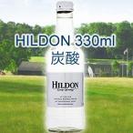 炭酸水 330ml 英国の風格 ヒルドン炭酸入り 330mLx24本入り グラスボトル 外国産銘水