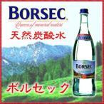 ボルセック Borsec 瓶  750mL