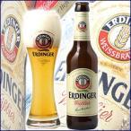 ドイツビール  エルディンガー・ヴァイス・ビア・ヘーフェ330ml瓶 × 12本 正規輸入品 送料無料