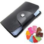 カードケース 大容量 薄型 スリム レディース おしゃれ ポイントカードケース メンズ 大人 名刺入れ 24枚収納可能 合皮 レザー