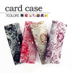 カードケース レディース 人気 ブランド レザー 革 大容量 ポイントカード入れ クレジットカード入れ 名刺入れ カードホルダー 40枚 カード収納 花柄