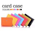 カードケース レディース メンズ 人気 ブランド レザー 革 大容量 ポイントカード入れ クレジットカード入れ 名刺入れ カードホルダー 26枚 カード収納