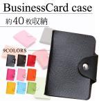 シンプル シーンを選ばない 誕生日 ポイントカード idカード