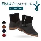 EMU エンジニアブーツ 防水 ROADSIDE レディース ブランド 正規品 W11296 大人 シープスキン ボア 天然素材 スエード 本革