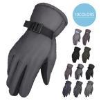 手袋 メンズ 暖かい おしゃれ 大きいサイズ 黒 サイクリング 滑り止め 釣り バイク 冬 無地 雪遊び グローブ 防寒 防水 ベルト調整可