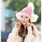 ニット帽 ボンボン ポンポン レディース 防寒 帽子 暖かい ファー 大人 女性用 秋冬 かわいい コーデ 着こなし おしゃれ ふんわり 小顔効果 大きいサイズ