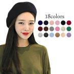 ベレー帽 レディース 赤 青 大きめ 黒 ネイビー ふわふわ グリーン グレー ピンク かわいい カラフル 防寒 女の子 婦人 大人 女性 秋 冬 コーデ 着こなし18色