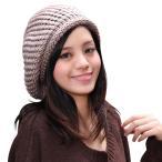 ショッピングニット帽 ニット帽 レディース 小顔効果 帽子 女の子 ピンク ざっくり 編み目 ゆったり あったか 防寒 大人 女性用 秋 冬 かわいい コーデ 着こなし おしゃれ 7色