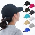 キャップ レディース メッシュ おしゃれ ビーチキャップ メンズ 黒 帽子 おしゃれ かわいい つば広 ランニング テニス