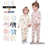 子供用パジャマ 長袖 �