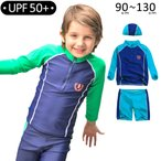子供 水着 男の子 長袖トップス ハーフパンツ キャップ付き 3点セット ジュニア 90 100 110 120 130cm スクール ラッシュガード