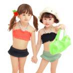 水着 女の子 ビキニ スイムキャップ付き 3点セット 子供 ジュニア 90 100 110 120 130 140cm kids ベビー ガールズ リボン スカート 花柄