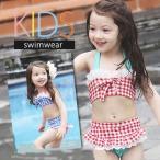 ショッピングKids 水着 女の子 ビキニ スイムキャップ付き 3点セット 子供 ベビー 85 95 105 115 125 135cm kids ガールズ スカート フリル ティアード セパレート