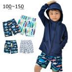 子供 水着 男の子 キッズ 小学生 サーフパンツ ジュニア 裏地付き 男児用 100 110 120 130 140 150cm