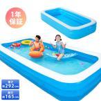 ビニールプール 大型プール 子供用 家庭用プール 庭 ベランダ 長方形 ジャンボプール 補正用パッチ 2点セット 3m