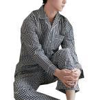 パジャマ メンズ 長袖 綿100% 春 夏 秋 コットン 前開き ルームウェア 上下セット 紳士用 おしゃれ ギンガムチェック