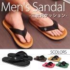 ショッピングビーチサンダル ビーチサンダル メンズ 痛くない 夏 男の子 レジャー用 タウン用 履き心地 靴 大人  軽量 ビーチ 海 プール ビーサン カジュアル 大きいサイズ おしゃれ
