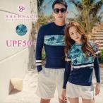 ショッピングラッシュ ラッシュガード UPF50+ 長袖 メンズ 水着 大人 体型カバー 韓国ファッションブランド SHEBEACH正規品 日焼け対策