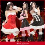 サンタ コスプレ サンタ 衣装 レディース 三連リボン ドレス 豪華4点セット 女性 サンタコスプレ クリスマス プレゼント サンタコス サンタクロース