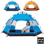テント ファミリー ワンタッチ 大型 キャンプ アウトドア 通気性 涼しい メッシュ スクリーン 6人 5人 テントカバー付き 紫外線対策