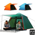 キャンプ テント 2人用 3人用 ワンタッチ アウトドア 野外