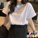 トップス レディース Tシャツ ロゴ 春 大きいサイズ 夏 半袖 カジュアル おしゃれ ゆったり カットソー 薄手 プリント 黒 白 M-2XL サイズ