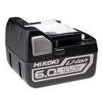 送料無料可 日立工機 BSL1460 高容量 6.0Ah 14.4 リチウムイオン電池