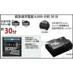 最新型 日立 14.4V〜18V 急速充電器 UC18YDL