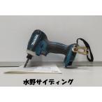 マキタ 国内仕様純正品 残量表示付き 18V 3.0Ah  電池 BL1830B