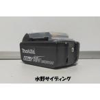 最高ランク 新品 マキタ 18V 大容量 6.0Ah バッテリー BL1860B