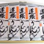 【お得な箱買い】 レンコンうどん (10袋入)