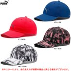 PUMA(プーマ)ランニングキャップIII(052911)スポーツ トレーニング ランニング ウォーキング 帽子 カジュアル 吸水速乾 一般用