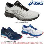 ASICS(アシックス)ゲルカヤノ25 GEL-KAYANO 25(1011A019)ランニング ジョギング マラソン シューズ メンズ