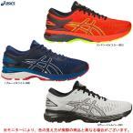 ASICS(アシックス)ゲルカヤノ25 エキストラワイド GEL-KAYANO 25 EXTRA WIDE(1011A023)ランニング ジョギング スポーツ マラソン シューズ 幅広 メンズ