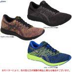 ASICS(アシックス)GEL-DS TRAINER 24(1011A176)ランニング ジョギング マラソン シューズ メンズ
