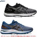 ASICS(アシックス)ゲルニンバス22(1011A680)スポーツ ランニング ジョギング マラソン シューズ トレーニング メンズ