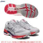 ASICS(アシックス)ゲルカヤノ26 GEL-KAYANO 26(1012A457)スタンダード E相当 ランニングシューズ マラソン ジョギング シューズ レディース